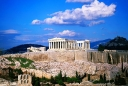 Атина - Пелопонес