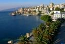 Албания от Русе