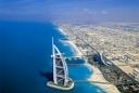 Абу Даби и Дубай