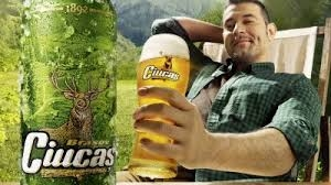 бира 05