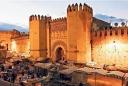 Мароко от А до Я