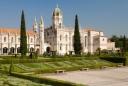 Андалусия и Магреба - 8 нощувки