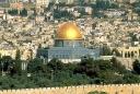 Израел - светите земи