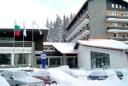 Хотел Финландия****