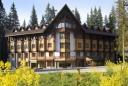 Резиденс хотел Малина***