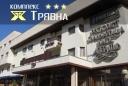 Хотел Трявна***