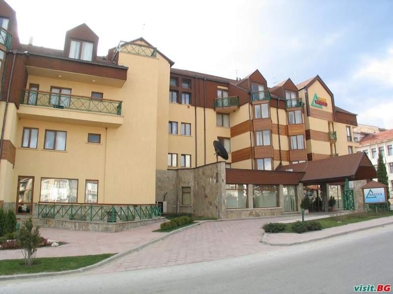 Хотел Банско****