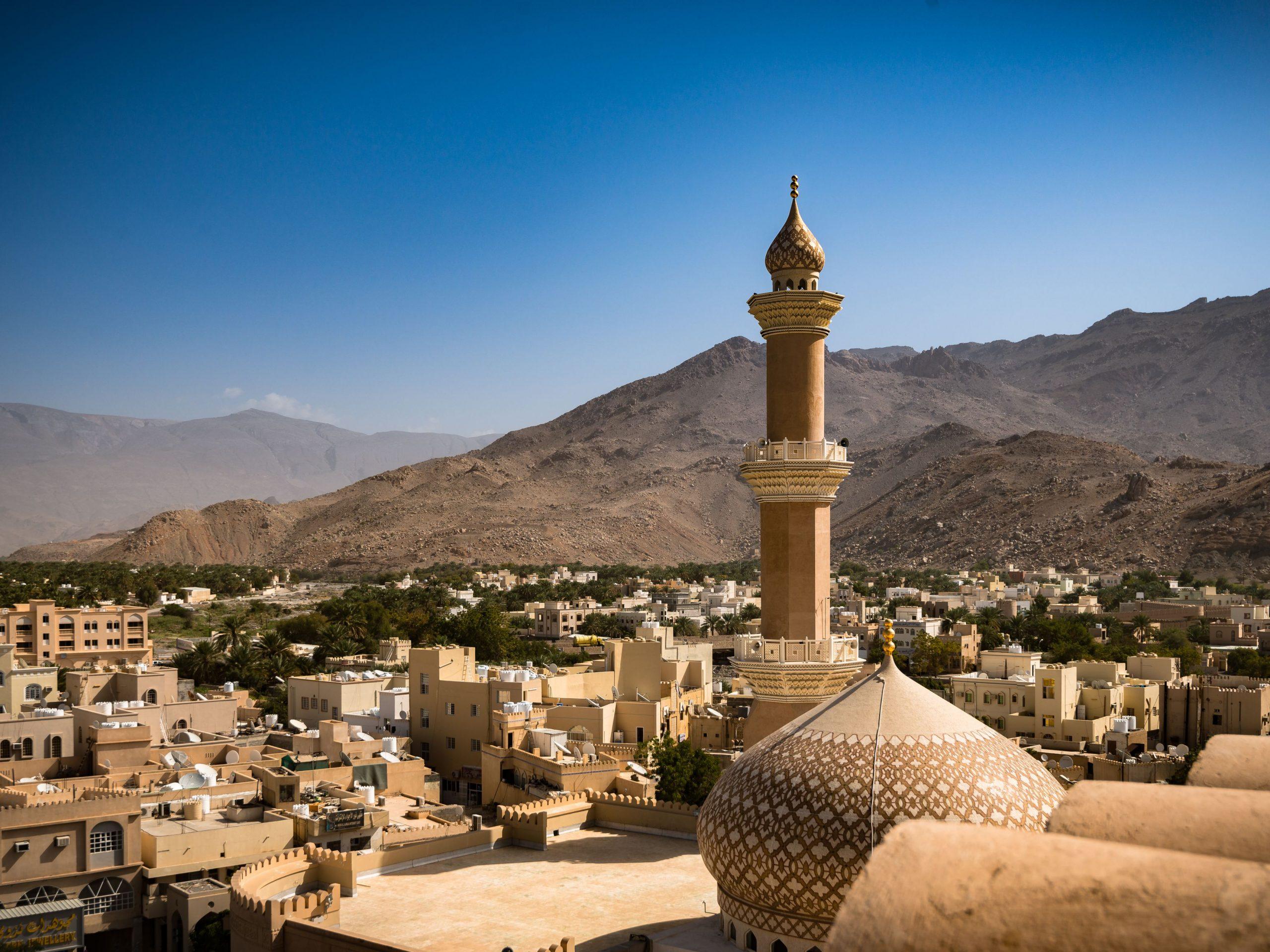 Оман- арабска приказка